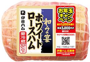食鳥協関西支部が国産ムネ肉から揚げを販売 国産チキンまつり