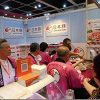ハム組が香港で日本産の豚肉とハム・ソーセージなどをPR
