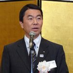 仙台牛の集いを開催、第11回全共宮城大会で上位入賞を目ざす