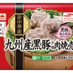 マルハニチロ春季新商品、「九州産黒豚の肉焼売」など計79品