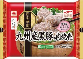 [鶏肉調製品輸入通関・11月]タイなど伸び前年比10・5%増