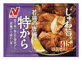 北海道の高病原性鳥インフルエンザに関する搬出制限区域を解除