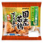 米久春の新商品、大地のハーブ鶏使用の「和風からあげ」発売