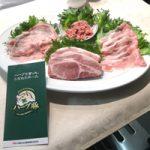 日清丸紅飼料が消費者向けにハーブ豚テイスティング会を開催
