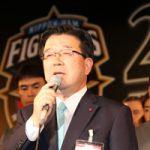 北海道日本ファイターズ激励会、栗山監督日本一連覇誓う