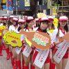 日本ハム、発売30周年記念し「チキチキボーンパラダイス」実施