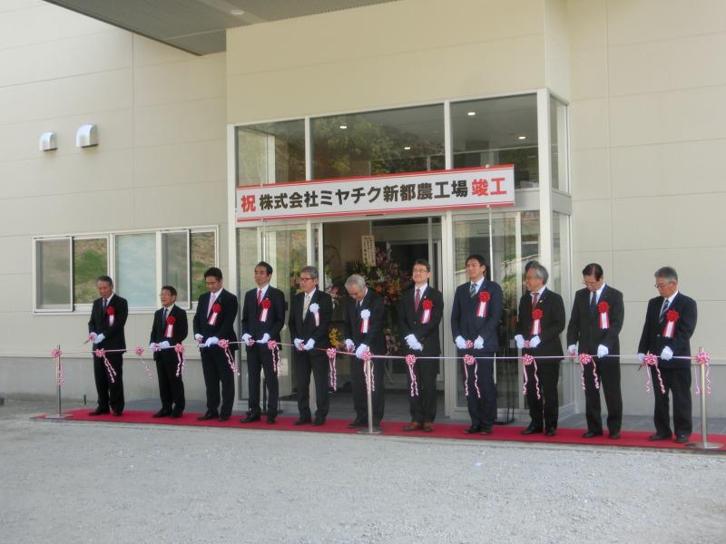ミヤチク都農工場が完成、「宮崎牛」ほか県産畜産物の新たな輸出拠点に