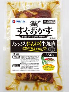 [都内輸入食肉在庫・5月]牛豚ともに在庫増加、鶏肉は減