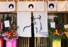 神戸大学で黒毛和牛の魅力創出セミナーを開催