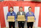 信州牛共進会、県知事賞に浅岡さん、過去最高7,200円で大国屋購買