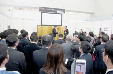 外食アワード2019の表彰式、叙々苑の新井会長は感謝表す