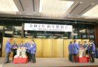 東京食肉市場関係団体合同の新年懇親会、約300人が新年祝う