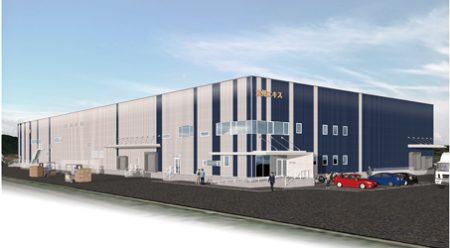 伊藤ハムと三菱商事ライフサイエンスが新会社設立しエキス製造