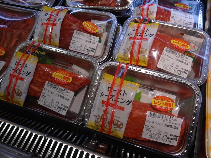 大阪市食肉市場畜魂祭