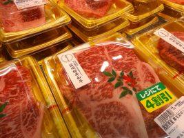 兵庫県肉連が小売情報交換会