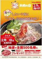 カンボジア家禽肉、日本で流通するものは輸出検疫証明書交付に