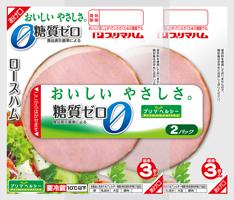 山本農相整合性主張、米がWTOに日本の市場開放求める意見提出