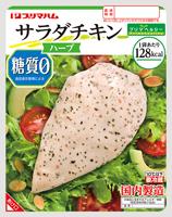 全肉連が大阪で国産食肉新需要創出のモニタリングセミナー