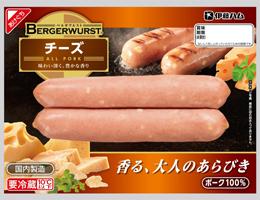 飛騨牛カーニバル、名誉賞はキロ7,592円で丸明が購買