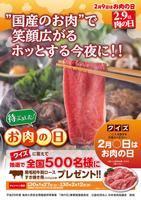 [牛マルキン12月補填金]交雑3万円、乳用2万1,200円
