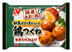 全農肉牛枝共、名誉賞は単価1万2085円で乙川畜産食品(株)が購買