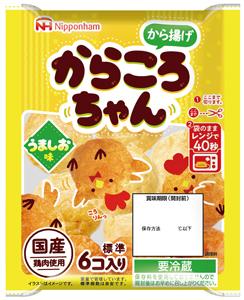 一口サイズのから揚げ「からころちゃん」—日本ハムが新発売