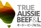 7月牛肉輸出は310tで前年比10.4%増、単価6867円