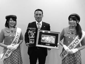 いわて牛枝肉共励会、名誉賞はキロ単価5,004円で吉澤畜産落札