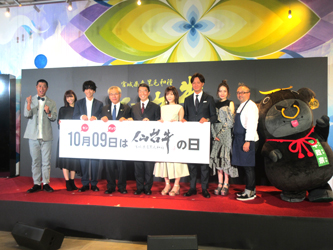 「仙台牛の日」に宮城県・村井知事と地元有名人ら魅力PR