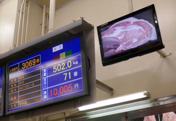 神戸市西部市場銘柄和牛共、単価1万5円の史上最高値で落札
