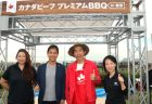 東京食肉市場まつり2万3千人来場し盛況、台風被災地にエール