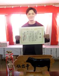 仙台牛共進会、去勢チャンピオン牛は単価6,037円で丸市購買