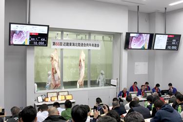第66回近畿東海北陸連合枝共、大臣賞は京都・人見武瑠さん出品牛、三嶋亭が購買