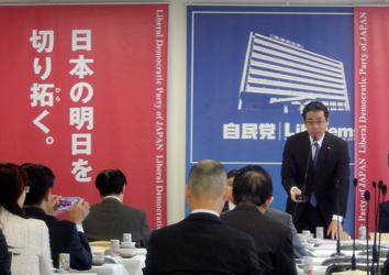 全農が和牛輸出拡大などで上海に現地法人設立へ—自民輸出対策委