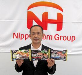 日本ハム冷食の新商品、新ブランド「シェフの厨房」シリーズ発売