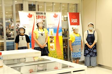 カナダポークをメインテーマ食材に「親と子のクッキング大賞」開催