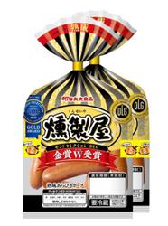 丸大食品がハロウィン仕様の数量限定パッケージの6品を発売