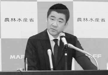 野上浩太郎農水大臣が就任会見「牛肉はさらなる輸出強化を」