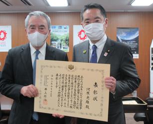 全国食肉公取協・河原会長、景品表示適正化功績者表彰を受賞