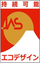 ニチレイ「純和鶏」、持続可能な特色JAS鶏肉認定第1号に