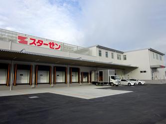 スターゼンが東北地区アウトパック拠点、多賀城PC竣工