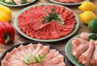 飲食店への物販提案やネット活用、食肉協がウィズコロナ販売戦略議論