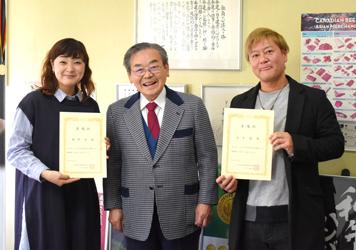 栃木県肉連が「とちぎのお肉の応援大使」2人任命、お肉の歌も作成