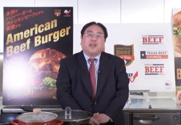USMEFが外食向けウェビナー(上)バーガー&サンドイッチ提案