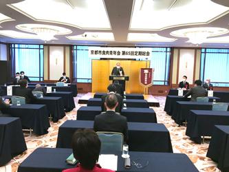 京都市食肉青年会が第65回定期総会、新会長に尾崎星二氏を選出