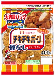 日本ハムがロングセラー商品の大容量パック2品を新発売