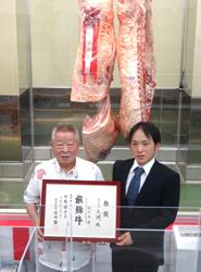 飛騨牛フェスタを開催、最優秀賞を9,515円で丸明が購買