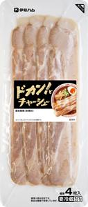 伊藤ハムが食べごたえ抜群なラーメントッピング用チャーシュー発売
