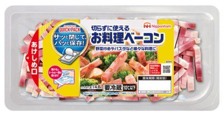 日本ハムがクイックパックシリーズ新商品2アイテムを発売