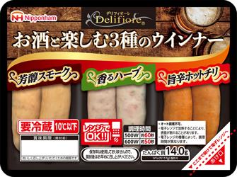 日本ハムがオードブルブランド「デリフィオーレ」から2品新発売